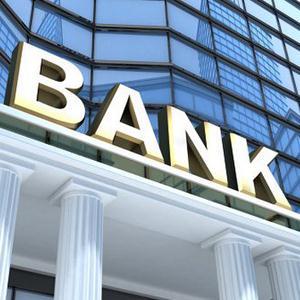 Банки Ширы