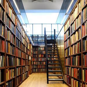 Библиотеки Ширы