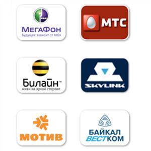 Операторы сотовой связи Ширы