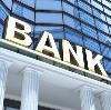 Банки в Шире