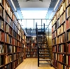 Библиотеки в Шире