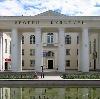 Дворцы и дома культуры в Шире